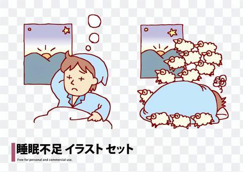 睡眠剝奪插圖集