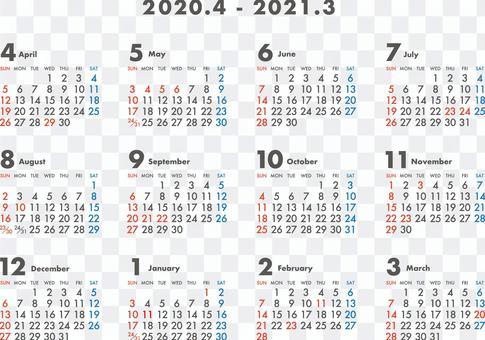 2020年4月はじまりカレンダー_よこ