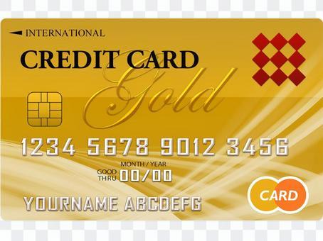 信用卡黃金