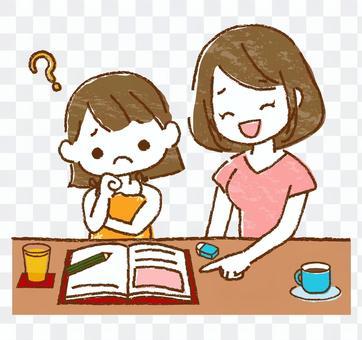 女孩學習和婦女教學_7