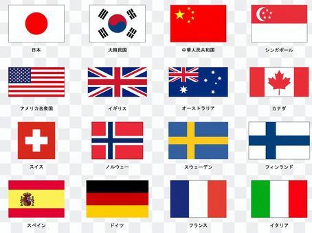 世界標誌_1