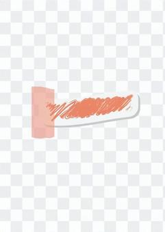 加高(橙色)