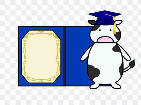 牛 卒業式