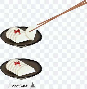 Bettarazuke泡菜配菜