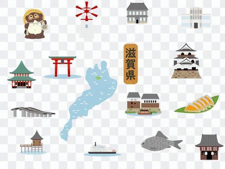 滋賀の観光地リニューアルver