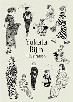 Illustration of beautiful yukata woman
