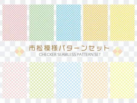 Checkered pattern pattern set 03 [white background]
