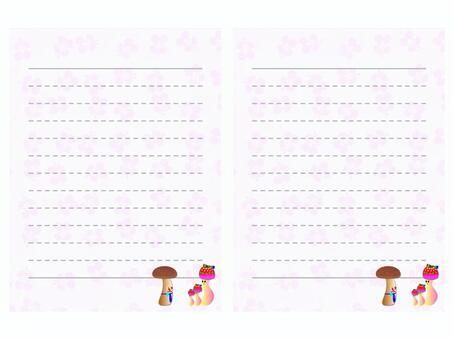 Cherry blossom base color mushroom pattern note pad