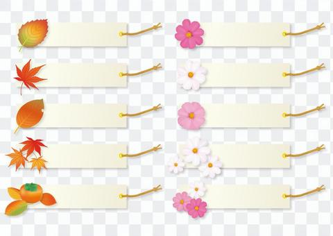Banner Autumn's Bookmark _ 01