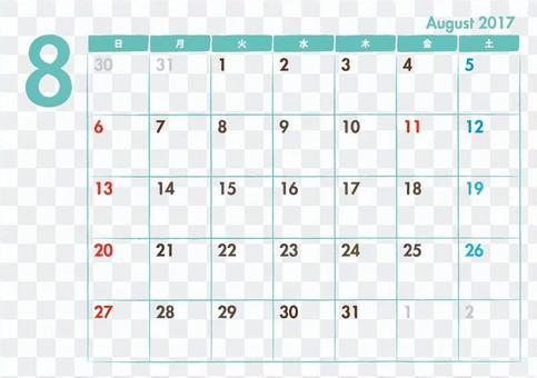 日曆2017.08