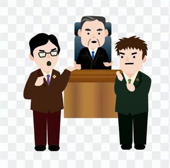 法官,律師和檢察官(1)