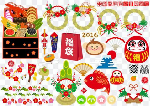 ai, png, jpeg / material for new year's cards 121