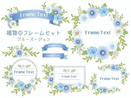 花框架·标题/蓝色版本