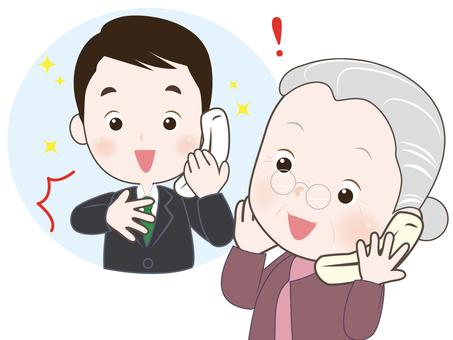 商務電話——祖母——交給我吧!