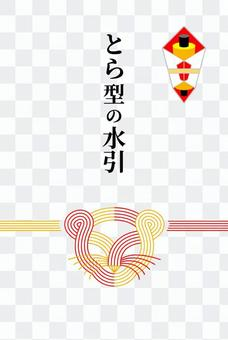 鳥形Mizuhiki_金紅色