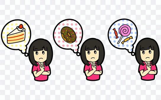 考慮糖果的女孩