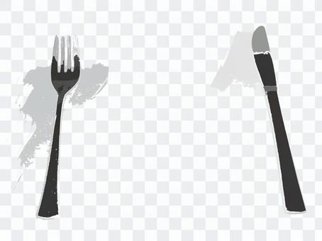 Knife Fork