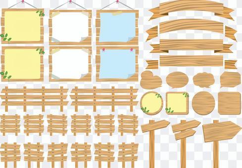 Wood grain material set