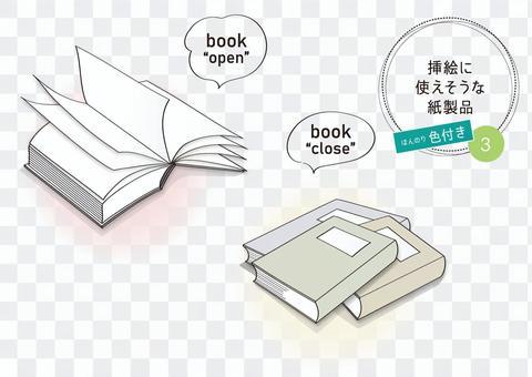 可以用於插圖的紙製品(有色)3