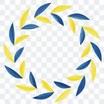 框架*葉(藍黃色)