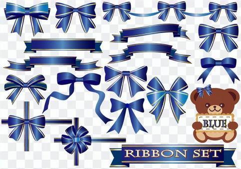 Ribbon set (blue)