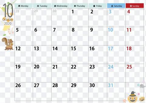 カレンダー2020.10月