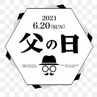 2021 父親節標誌 2