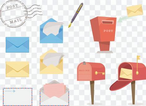 各種信件和帖子