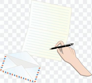 Pen Writing Instruments Letters Airmail