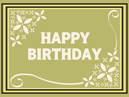 Birthday card 2