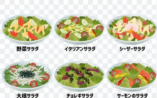 サラダのイラストセット_98