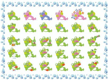 放置青蛙例證分類集合