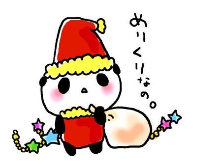 MerryChiland