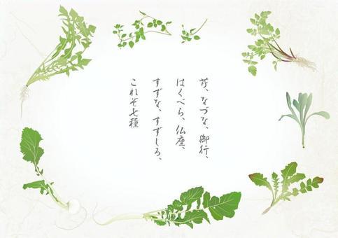 Spring seven species _ Waka songs