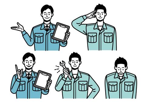 Men in work clothes 3 (pose set)