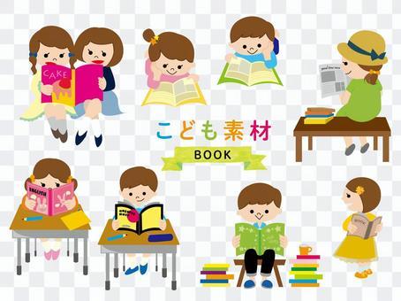 儿童阅读材料