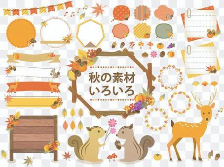 Autumn / frame / heading / balloon set
