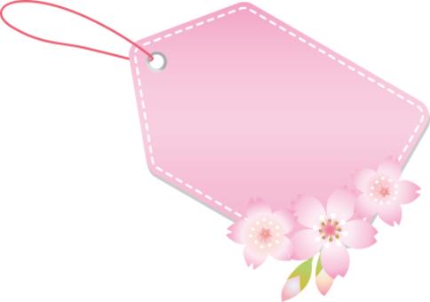 櫻桃粉紅色標籤