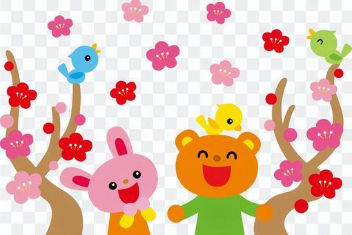梅花和可愛的動物