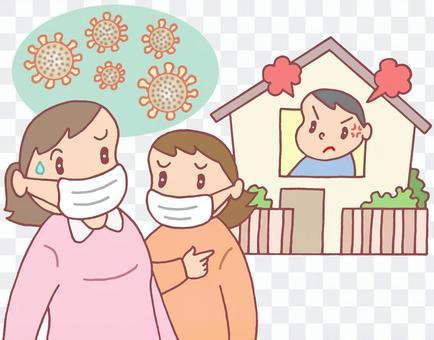 新型コロナ感染のデマ拡散