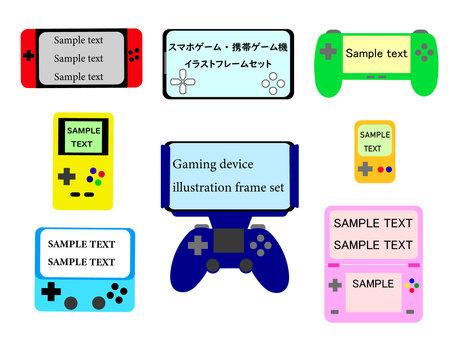 Smartphone game Handheld game console frame set 2