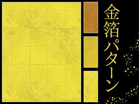 Japanese style gilt pattern material collection · set
