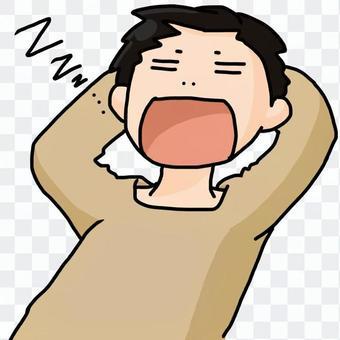 Doze Sleepy Nap Bomb Sleep Napping Male