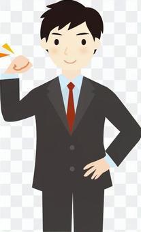 Businessman AERO 4