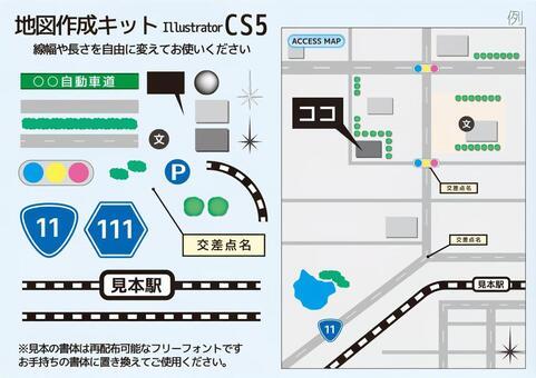 地圖創作工具包第2部分【CS5】