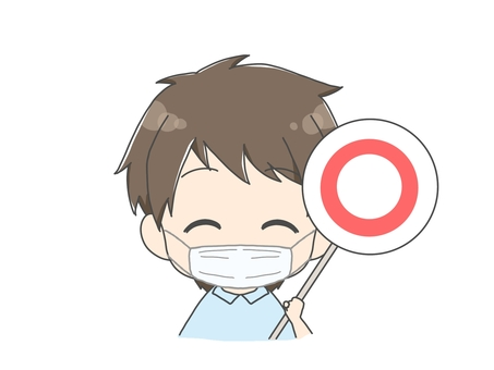 Boy icon with Maru's plate