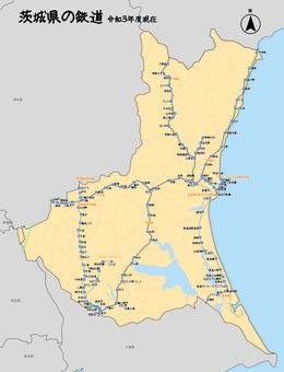 茨城縣地圖日本火車站顏色