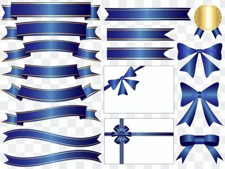 絲帶的圖標設置為藍色