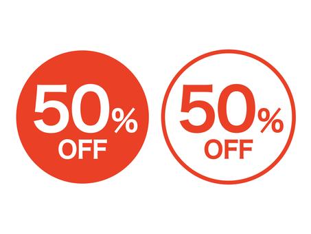 50% 折扣標記設置: 日元: 紅色