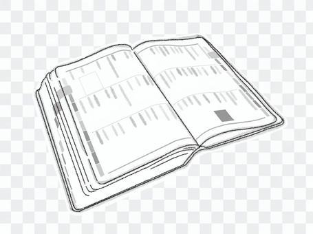 字典3(黑白)